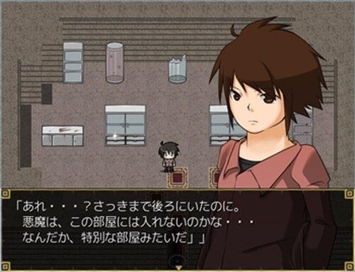 悪魔と館、無限の僕。 Game Screen Shot4