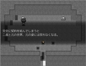 悪魔と館、無限の僕。 Game Screen Shot5