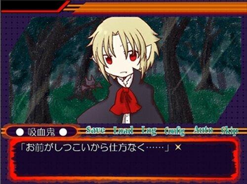 ハロウィンスウィートマジック Game Screen Shot3