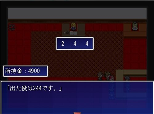 トレジャーハンター2 Game Screen Shot