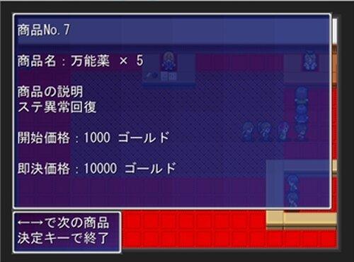 トレジャーハンター2 Game Screen Shot3
