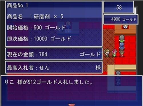 トレジャーハンター2 Game Screen Shot4