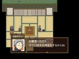 お月見シューターKAI Game Screen Shot3