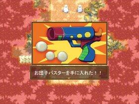 お月見シューターKAI Game Screen Shot4