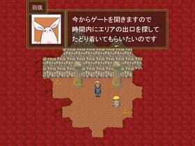 お月見シューターKAI Game Screen Shot5