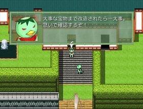 かぱ★とら Game Screen Shot2