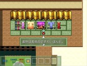 かぱ★とら Game Screen Shot3