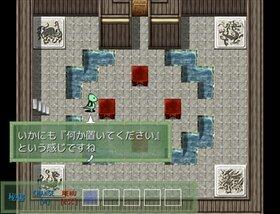かぱ★とら Game Screen Shot4