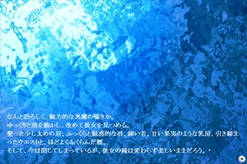 SE7EN #File01「現実夢」 Game Screen Shot3
