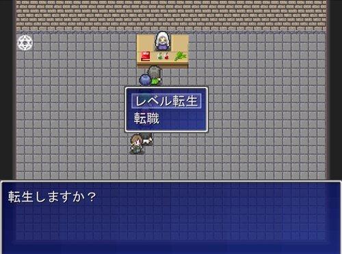 トレジャーハンター3 Game Screen Shot1