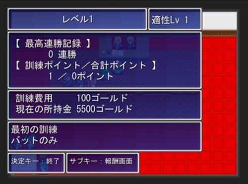 トレジャーハンター3 Game Screen Shot2