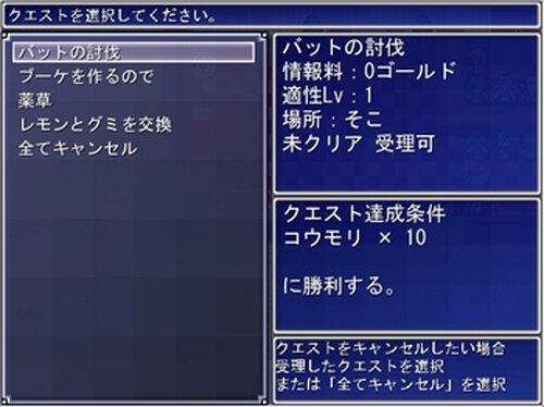 トレジャーハンター3 Game Screen Shot4