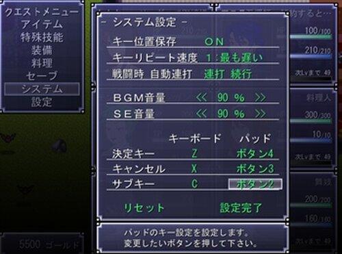トレジャーハンター3 Game Screen Shot5