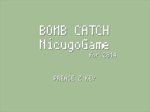 ばくひろ(試作品) Game Screen Shot2