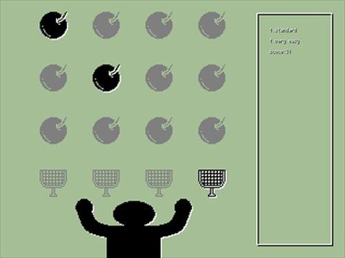 ばくひろ(試作品) Game Screen Shots