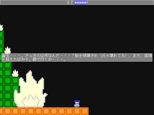 鬼畜だけど大丈夫。2 Game Screen Shot5