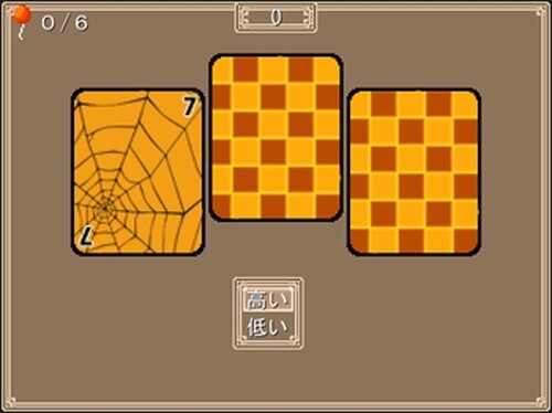 Trick and treat Night! Game Screen Shot3