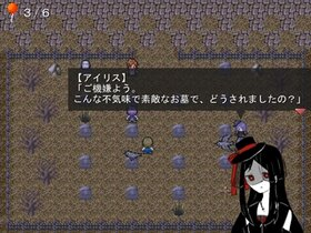 Trick and treat Night! Game Screen Shot4