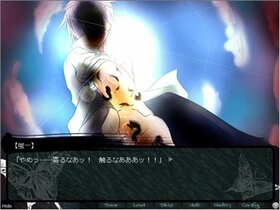 ADV『蟲』 Game Screen Shot4