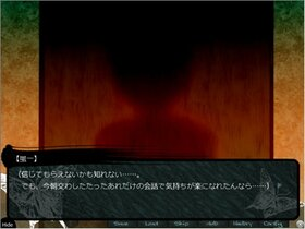 ADV『蟲』 Game Screen Shot5