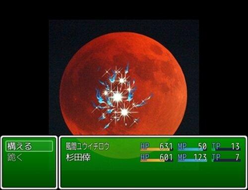 ぷろてくと Game Screen Shot5