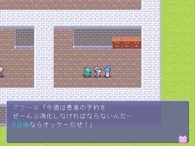 MONSTEEJ Game Screen Shot4