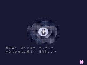 MONSTEEJ Game Screen Shot5