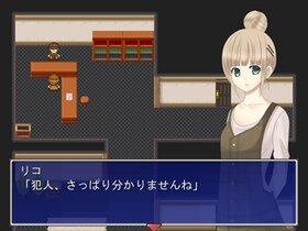 メタリコ★探偵助手ものがたり。 Game Screen Shot3