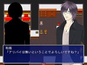 メタリコ★探偵助手ものがたり。 Game Screen Shot4