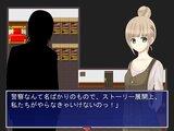 メタリコ★探偵助手ものがたり。