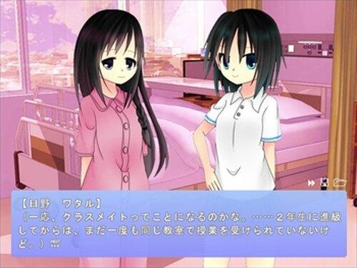 ユメミルセカイ Game Screen Shot2
