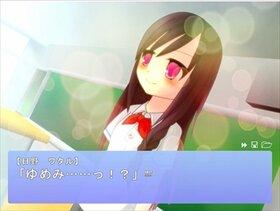 ユメミルセカイ Game Screen Shot4