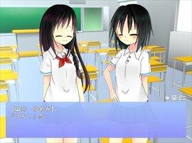 ユメミルセカイ Game Screen Shot5