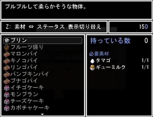 HELLOWEEN RECIPE Game Screen Shot4
