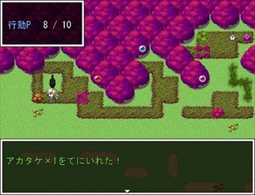 HELLOWEEN RECIPE Game Screen Shots