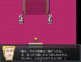 まるは、なかない Game Screen Shot2