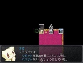 まるは、なかない Game Screen Shot4