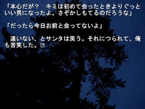聖夜ニ銃ヲ持ツ者 Game Screen Shot2