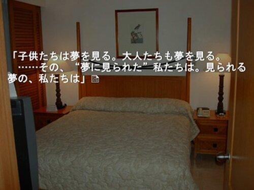 聖夜ニ銃ヲ持ツ者 Game Screen Shot3