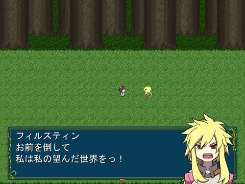 望んだ世界~スエテワールド~ Game Screen Shot1