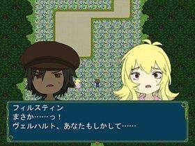 望んだ世界~スエテワールド~ Game Screen Shot2