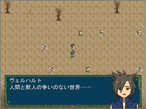 望んだ世界~スエテワールド~ Game Screen Shot3