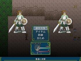 望んだ世界~スエテワールド~ Game Screen Shot4