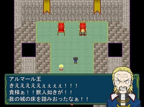 望んだ世界~スエテワールド~ Game Screen Shot5