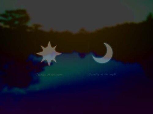 昼の国、夜の国 Game Screen Shot5