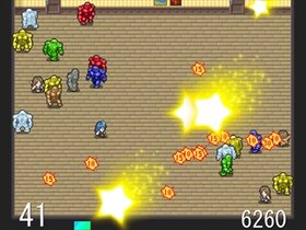 発狂広場ver2 Game Screen Shot5