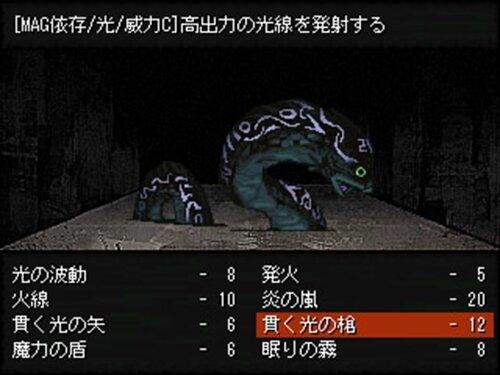 Wizmaze【体験版】 Game Screen Shot1