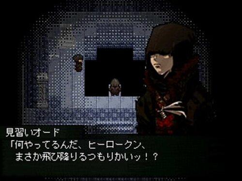 Wizmaze【体験版】 Game Screen Shot2