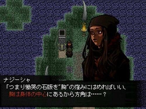 Wizmaze【体験版】 Game Screen Shot3