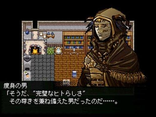 Wizmaze【体験版】 Game Screen Shot4